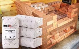 Огнеупорные смеси и бетоны