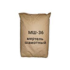 МШ-36