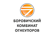 АО «Боровичского комбината огнеупоров»