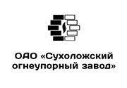 ООО «Торгового дома «Сухоложские огнеупоры»