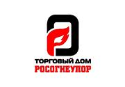 ООО «ТД РОСОГНЕУПОР»